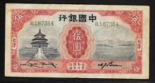 China 1931 Bank of China 5 Yuan P-70b