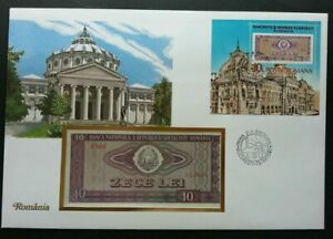 [SJ] Romania Currency 1987 Building Money FDC (banknote cover)