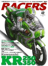 RACERS Vol.42 / KAWASAKI / KR250/350 / Japanese Bike Magazine