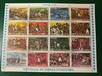 EQUATORIAL GUINEA - 1977 - Napoleon - mini sheet - CTO