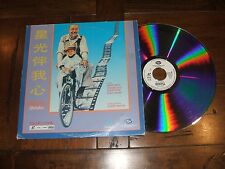 Cinema Paradiso Laserdisc Ld 1991 Made in Japan Spanish Version Laser Disc Vg