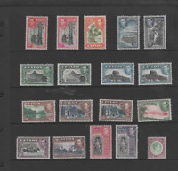 CEYLON 1938-49 KGVI SET OF 18  MINT