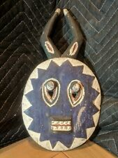 Baule Goli Ceremonial Mask — Bright Pigments — Authentic Handcrafted African Art