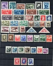 SLOVAKIA.  VINTAGE SELECTION OF 46 DIFFERENT STAMPS.