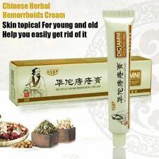 3PC Herbal Hemorrhoids Cream Effective Treatment Hemorrhoid Piles Anus Fissure