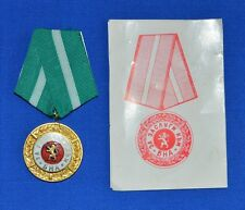Bulgaria Military MEDAL for Merit to Bulgarian Communist Army BNA + Document