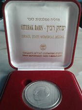 ISRAEL 1995 P.M. YITZHAK RABIN STATE MEDAL 60g 50mm PURE SILVER 999