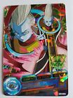 Carte Dragon Ball Z DBZ Dragon Ball Heroes Ultimate Booster Pack #HUM3-07 Promo