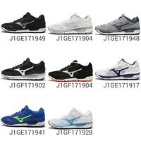 Mizuno Synchro MX 2 II Men Women Running Shoes Trainers Sneakers Pick 1