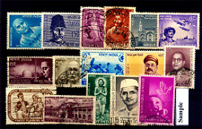 INDIA YEAR UNIT 1966-Complete Set of 16 Used Thematic & Commemorative Stamps