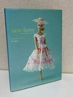 Japan Barbie 50th Anniversary Book Japanese Exclusive Barbie Outfits