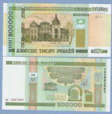 Belarus, 200000 rubles, 2000 (2012), UNС, P 36