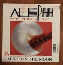 "Aleph – Fire On The Moon /  (Instrumental) Japan 7"" Vinyl ALI-745"