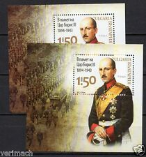 BULGARIA 2013 KING BORIS III  70th DEATH ANNIV. MILITARY UNIFORM 2 S/s MNH  RARE