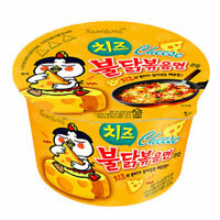 [Samyang] Spicy Chicken Hot Buldak Cheese Ramen Cup
