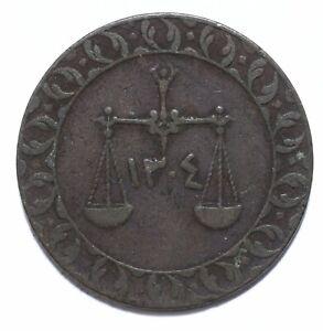 1886 (1304), Zanzibar, Pysa, Barghash, Copper, VF, KM# 7, Lot [1612]