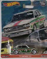 '71 Datsun 510 Door Slammers Hot Wheels 2020 Car Culture Real Riders 3/5 Mattel