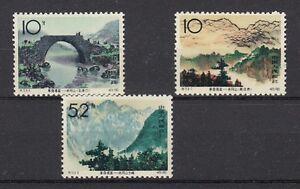China  879 - 81  Jinggangschan Gebirge  ** (mnh)