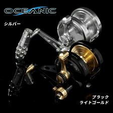 Maxel Oceanic Jigging Reel 12, 20, 30W, 50W, 2-speed, Brand New, Superb Quality