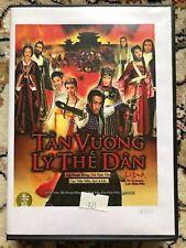 TAN VUONG LY THE DAN - PHIM BO TRUNG QUOC - 9 DVD