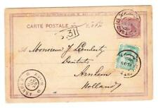 Egypt Postal Card-HG:7-PRIVATE PRINTED EGYPTIAN CIGARET MANUFACTORY-uprated