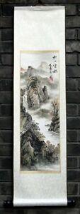 """Chinese print painting wall scroll landscape 9x36"""" autumn feng shui brush art"""
