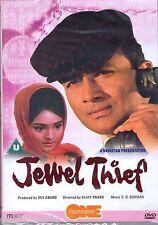JEWEL THIEF - BOLLYWOOD ORIGINAL DVD - FREE POST