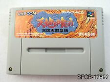 Tenchi wo Kurau Super Famicom Japanese Import SFC SNES Japan JP US Seller B