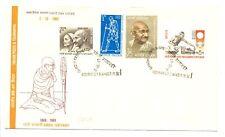INDIA 1969 GANDHI 2-10-1969 FDC - ALMOST VF - - -@1