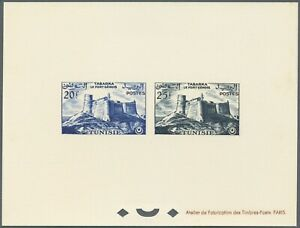 Tunisia Sc281-2 Architecture, Genoese Fort, Tabarka, Composite Deluxe Proof