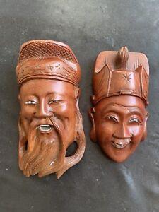 Japanese Wooden Hand Carved Masks X 2