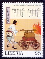 Ancient War Weapon, Flame Thrower, Liberia 2000 MNH, Millennium (J8n)