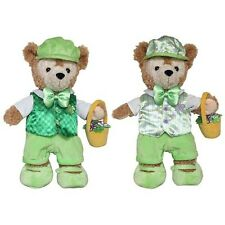 """WDW Disney 17"""" DUFFY Bear Reversible EASTER and ST.PATRICKS Outfit Boxed - NEW!"""