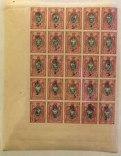 Rtb1781 Stamps Official Website Armenia 1921 Sc 287 Mint Block Of 4 Asia