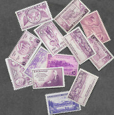 "Stamps, US Scott  ""The Purples"""