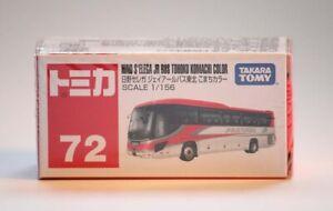 Takara Tomy Tomica 72 HINO S'ELEGA JR BUS TOHOKU KOMACHI COLOR Mini Diecast Car