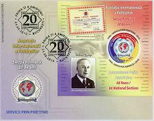Romania 2016 FDC IPA INT POLIZIA ASS ROM sezione 1v M/S COPERCHIO Arthur Truppa di francobolli