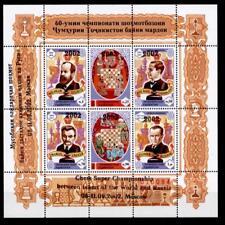 Schach-Mannschaftsmeisterschaft 2002, Moskau. KB. Tadschikistan 2002
