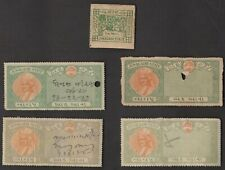 5 All Different JUNAGADH  Stamps  (INDIAN STATE)