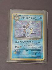 Blastoise #009 Japanese Base Set Ultra Rare Star Holo Foil Pokemon Card