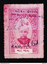 INDIAN PRINCELY STATE ZAINABAD 8AN REVENUE RARE OLD FISCAL STAMPS #C6