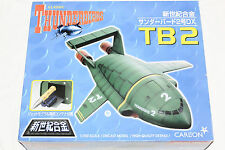 Aoshima Chogokin Diecast Thunderbirds TB2 Weathering Paint Ver with mole