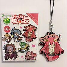 ❤️️Monster Musume no Iru Nichijou Miia Rubber Strap Keychain Mascot USSELLER ❤️️