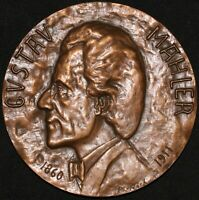 1967 | Gustav Mahler Medal By Jean-Phillipe Roch | Bronze | Medals | KM Coins