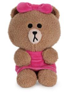 "Gund Line Friends Plush Toy - Choco Bear 7"" Dangler"