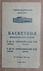 Programs Ukraine + Latvia period USSR - USA 1964, ultra rare