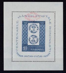 Rumänien 1959 postfrisch MiNr. Block 42  10 Jahre staatlicher Philateliedienst