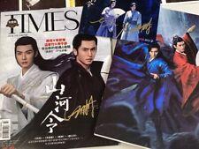 WORD OF HONOR Shan He Ling Zhang Zhehan Gong Jun Autographed TIME MAGAZINE+PHOTO