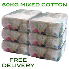 60Kg Mixed Coloured Cotton Rags Wipers Polishing Cloths Garage Industrial Clean