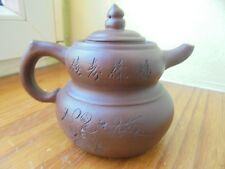 YIXING THEIERE TEAPOT miniature  chinois signé . perfect.. chine asie japon
